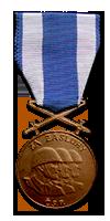 Československá medaile za zásluhy II. třídy